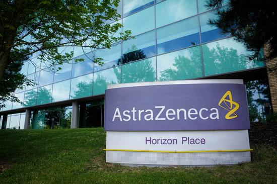 China drugmaker begins trial production of AstraZeneca COVID-19 vaccine