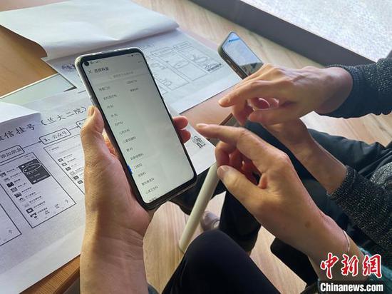 China has nearly 1 bln internet users
