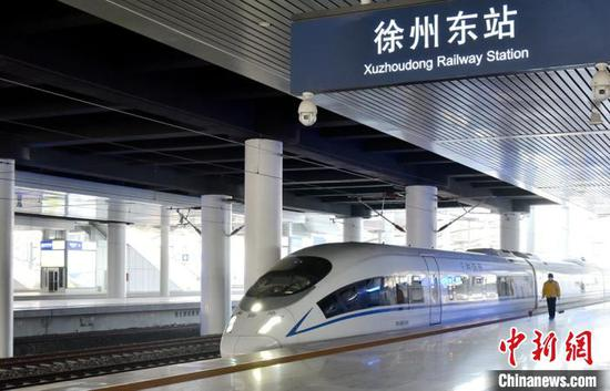 New high-speed rail section starts operation in East China