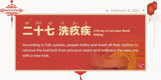Culture insider: 27th day of last lunar month