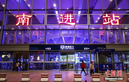 China's Shijiazhuang resumes passenger train service