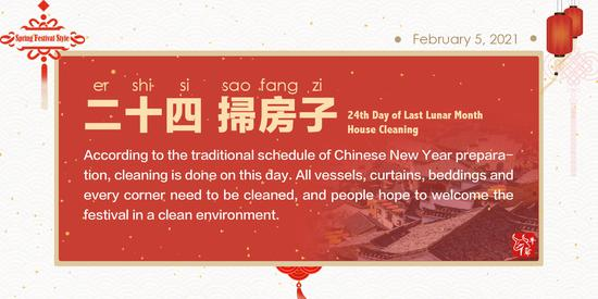 Culture insider: 24th day of last lunar month
