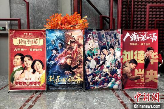 China's Spring Festival box office record spirals upward