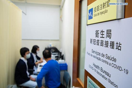 Macao starts inoculating non-prioritized local residents with COVID-19 vaccine