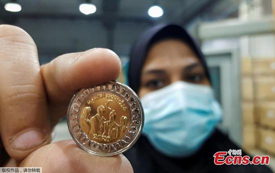 Egypt commemorates frontline medical workers with new one-pound coin