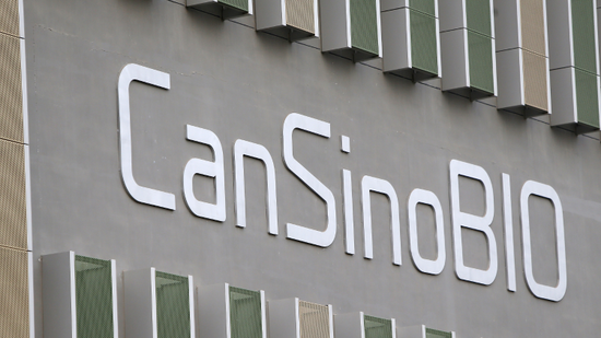 China's drug regulator accepts CanSinoBIO COVID-19 vaccine application