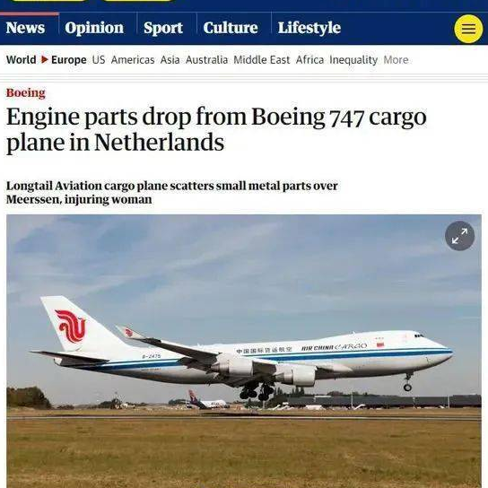Chinese embassy voices grave concern over British newspaper's misuse of Air China picture