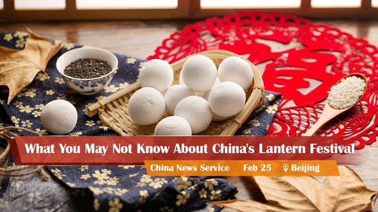 Live: What you may not know about China's Lantern Festival