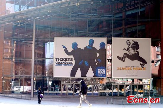 71st Berlin International Film Festival opens online