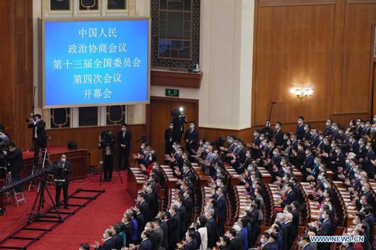 CPPCC starts annual session