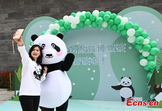 World's first interactive panda-themed museum opens in Sichuan