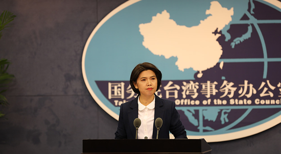 Separatist forces advocating 'Taiwan independence' doomed to fail: spokesperson