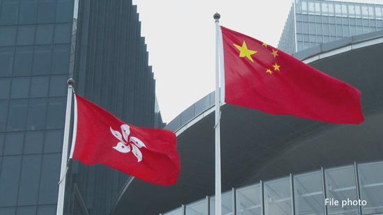 Results of first Election Committee elections in HKSAR after improvements to electoral system unveiled