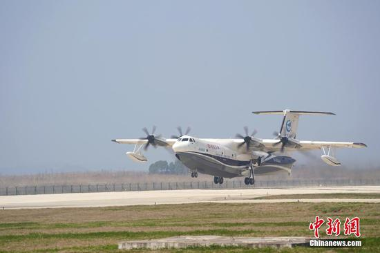 China's AG600 amphibious aircraft begins firefighting capacity testing