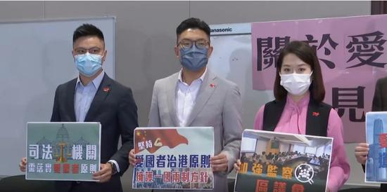 Hong Kong youth leaders voice support for improving electoral system of HKSAR
