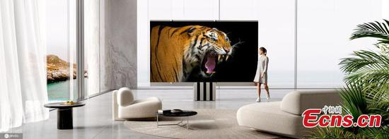 Meet C SEED M1 - A TV that unfolds like an envelope