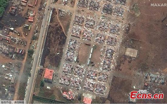 赤道几内亚爆炸杀死105