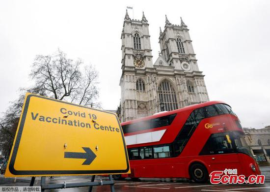 Vaccination center opens at Westminster Abbey in London