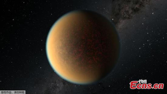 Scientists first observe atmosphere changes on the exoplanet GJ 1132 b