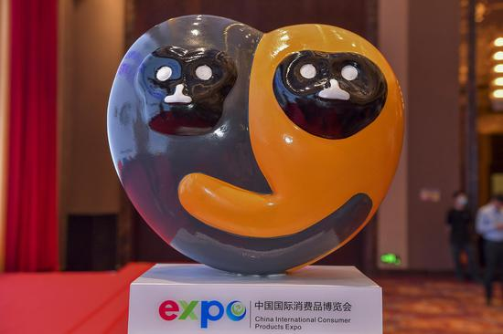 Mascot for China International Consumer Products Expo unveiled