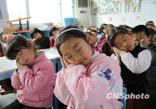 Over 300 million Chinese suffer sleep disorders: survey