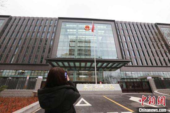New Beijing court to focus on finance cases