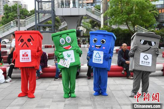 Chongqing citizens play game to raise garbage sorting awareness