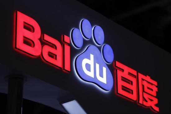 Search engine Baidu debuts on Hong Kong market