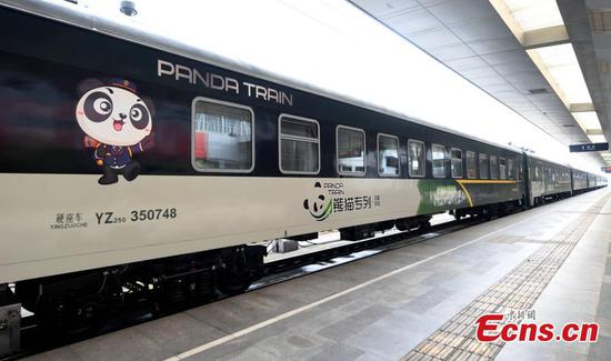 First 'Panda Train' in Sichuan launches trial services