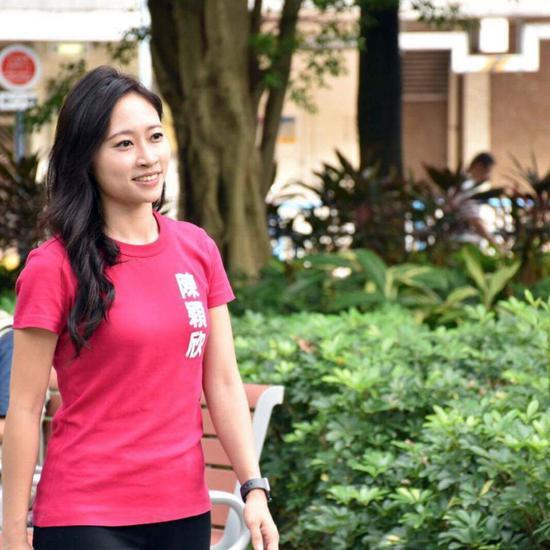 Facebook photo of Joephy Chan Wing-yan in Hong Kong, China, March 23, 2021 (Xinhua)