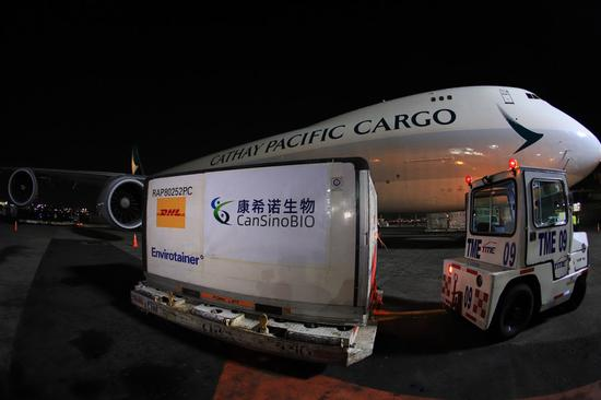 A container of the active substance needed to make a COVID-19 vaccine is seen at the Mexico City International Airport in Mexico City, Mexico, Feb. 11, 2021. (Xinhua)