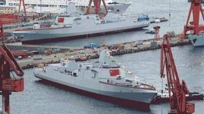 China commissions new Type 055 destroyer