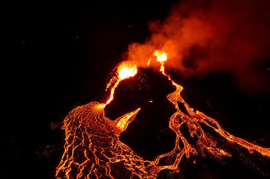 Scenery of Iceland's volcanic eruption