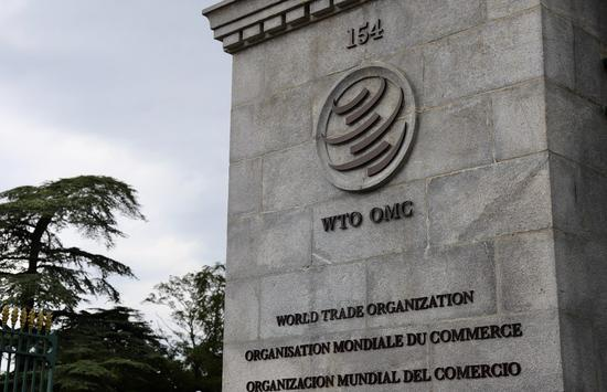 World trade to grow by 8 pct in 2021: WTO