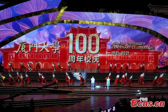 Xiamen University holds gala evening to mark 100 years