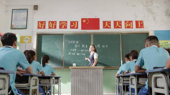 Xinjiang teacher chose to go 'where country needs me most'