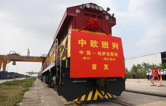 A freight train bound for Kazakhstan is seen in Nanning international railway port in south China's Guangxi Zhuang Autonomous Region, March 13, 2021. (Xinhua/Zhang Ailin)