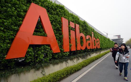 File photo shows a logo of China's e-commerce giant Alibaba in Hangzhou, capital of east China's Zhejiang Province. (Xinhua/Wang Dingchang)