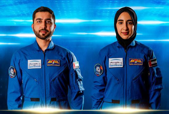 United Arab Emirates announces its first female astronau