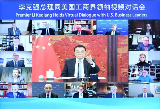 China welcomes U.S. companies' participation in modernization process: premier