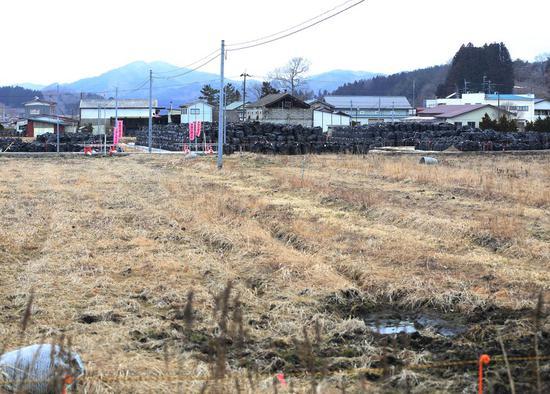 China seriously concerned about Japan's disposal of Fukushima water