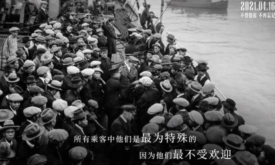 Documentary film about how Chinese survivors inspired James Cameron's 'Titanic' comes to China