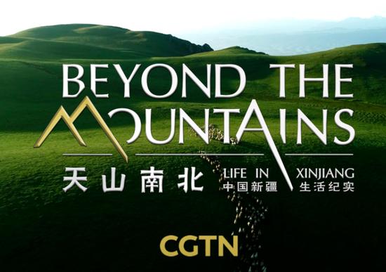 Beyond the Mountains: Life in Xinjiang