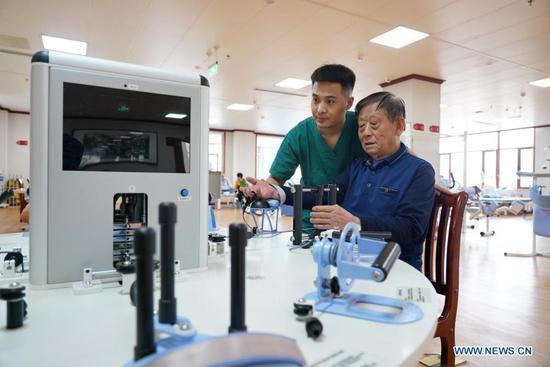CIIE Bureau promotes rehab and elderly care zone