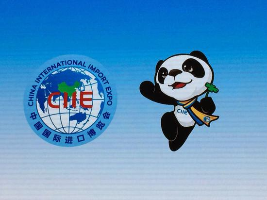 The CIIE logo and mascot Jinbao are showcased at a news conference in Shanghai in this July 27, 2018 file photo. (Photo by Yang Yang/chinadaily.com.cn)