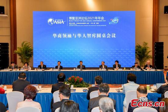 Overseas Chinese CEOs attend Boao Forum for Asia Annual Conference