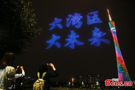 Drones put on dazzling light show in GBA city