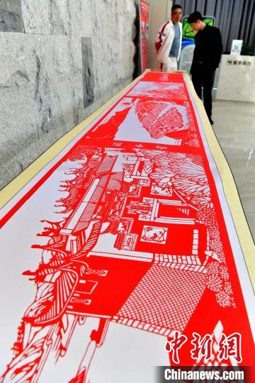 13.5-meter-long paper cut shows grand view of S China
