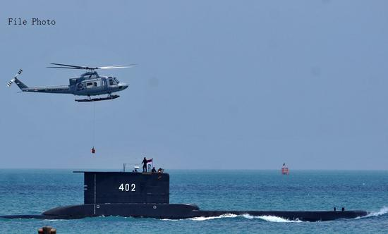 Indonesian Army detects underwater movement at last location of missing submarine