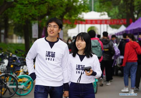 Tsinghua University to commemorate 110th anniversary
